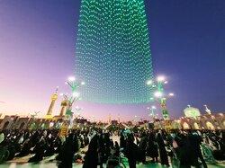 Celebrating Prophet birthday anniversary in Mashhad