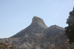 Ghalaghiran mount in Ilam