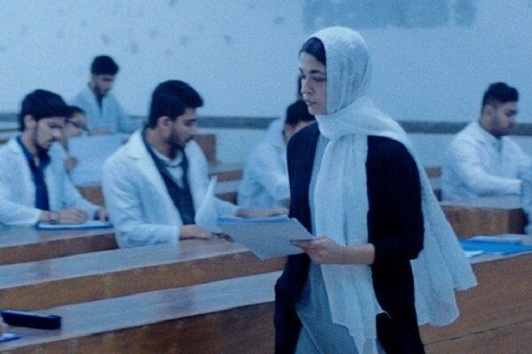 بنگلادش با فیلم «ریحانه» به اسکار میرود
