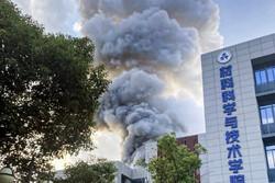 Explosion at Chinese university laboratory kills 2, injures 9