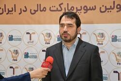 اولین شعبه سوپر مارکت مالی در شمال تهران افتتاح شد
