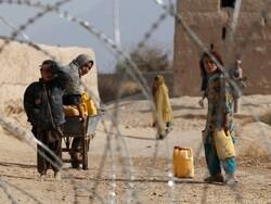 افغانستان میں غذائی قلت سے لاکھوں بچوں کی ہلاکتوں کا خدشہ