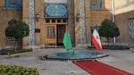 استقبال امیرعبداللهیان از وزیر خارجه ترکمنستان