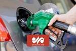 فعلا امکان سوختگیری بنزین با کارت سوخت نیست