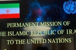 Iran responds to new UAE, Bahrain claims on 3 islands