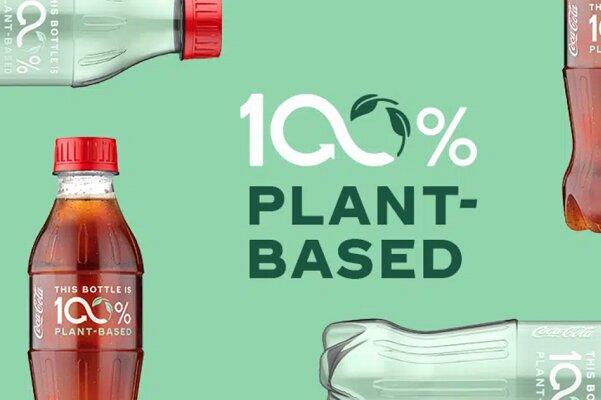 اولین بطری نوشابه از پلاستیک کاملا گیاهی تولید شد