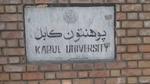 مردم افغانستان برای کلمه «دانشگاه» شهید دادهاند