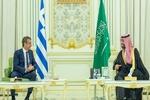 Yunanistan Başbakanı Miçotakis, Muhammed bin Selman ile görüştü