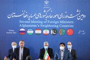 Tahran'daki Afganistan konulu toplantıdan fotoğraflar