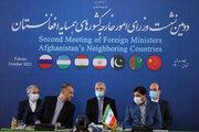 تہران میں افغانستان کے ہمسایہ ممالک کا دوسرا اجلاس