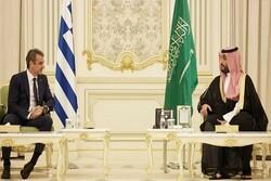 یونان و عربستان شورای عالی همکاری دایر می کنند