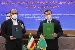 İran ile Türkmenistan, Afganistan'a elektrik sevkiyatı için anlaştı