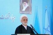 حکم ویژه رئیس قوه قضائیه برای خانواده شهدا و ایثارگران خوزستان