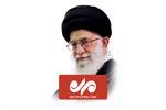 سخنان رهبر انقلاب در دیدار دستاندرکاران کنگره شهدای زنجان