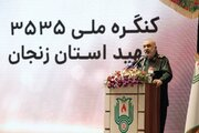 اجلاسیه کنگره ملی ۳۵۳۵ شهید استان زنجان