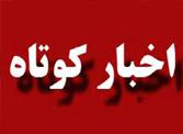 صدور 66 تاییدیه ایمنی آسانسور/ رقابت ۷۴ هزار دانش آموز خراسان شمالی در مسابقات قرآنی