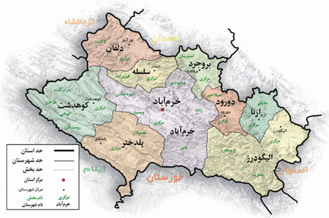 203 پروژه عمرانی در لرستان اجرا شد/ صرف 80 میلیارد تومان در بخش مسکن استان