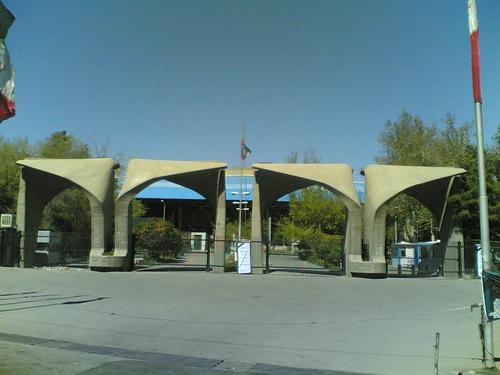 دانشگاه تهران «وضعیت زبان فارسی در کردستان عراق» را بررسی میکند