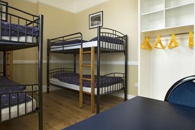 خوابگاه دانشجویی دامغان