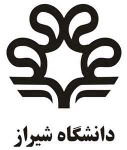 مراسم توديع و معارفه ریاست دانشگاه شیراز برگزار می شود