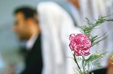 بختکی از جنس مشکلات بر قلب ازدواج/ تاخیر جبران ناپذیر