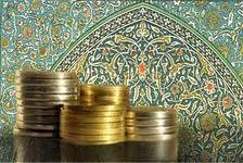 ارائه اطلاعات مرتبط با اقتصاد اسلامی به عموم