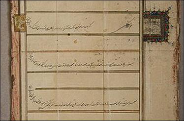 سند مهم تاريخی دوره قاجار مرمت و بازسازی شد