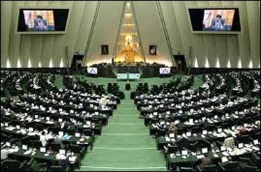 طرح تشکیل شورای عالی اقتصاد مقاومتی در صحن علنی اعلام وصول شد