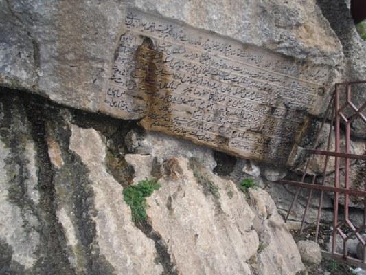 پیر غار مجموعه ای از آثار تاریخی و طبیعی/ وجود سه کتیبه دوران مشروطیت