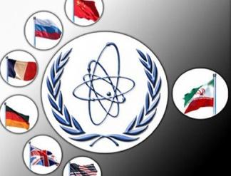 متن بیانیه ایران پس از مذاکرات آلماتی