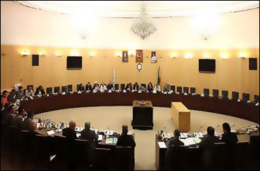 کمیسیون ماده 10 احزاب