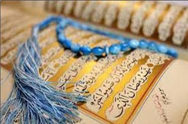 ارائه آموزش مفاهيم قرآن به 392 هزار نفر در قم