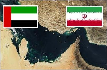 اعتقال المعلمات الايرانيات فى الإمارات المتحدة العربية