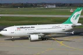 مسیر اهواز به  پروازهای فرودگاه شهید صدوقی یزد اضافه شد