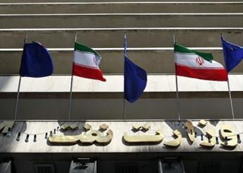قرارداد شفافسازی فروش نفت ایران امضا شد/ واریز 85.5 درصد فروش به خزانه