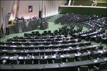 مخالفت نمایندگان با رای گیری در مجلس توسط سامانه هوشمند الکترونیکی