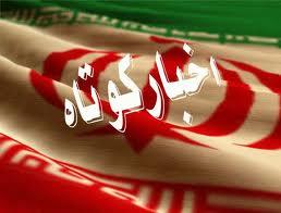 بازارچه نوروزی بانوان سرپرست خانوار منطقه 20 تهران دایرشد