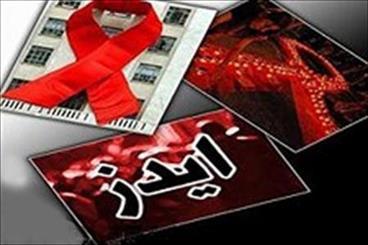 37.9 درصد انتقال ایدز از روابط جنسی ناسالم