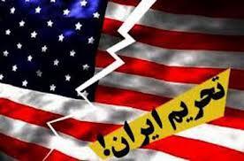محاکمه چند فرد و شرکت به اتهام دور زدن تحریم های ضد ایرانی
