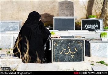 آرامستان بهشت فاطمه در قم احداث می شود/ توسعه آرامستان بهشت معصومه