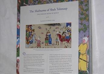 «شاهنامه شاه تهماسب» به بازار کتاب آمد