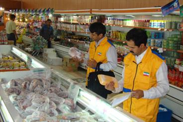 طرح تشدید کنترل و نظارت بهداشتی در استان مرکزی آغاز شد