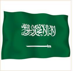 عربستان سفارت خود را در لیبی تعطیل کرد