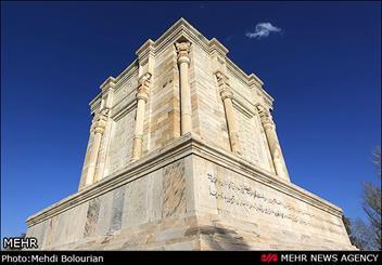 مراسم روز پاسداشت زبان فارسی و بزرگداشت فردوسی برگزار میشود