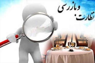 ۳۰۸ گزارش تخلف در بازار از سوی شهروندان اردبیلی اعلام شد