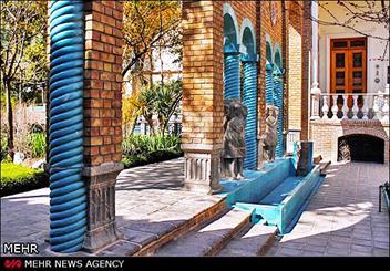موزه مقدم تهران