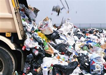 حمل زباله