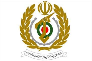 وزارت دفاع برای تامین تجهیزات الکترونیکی احراز هویت تعهد داد