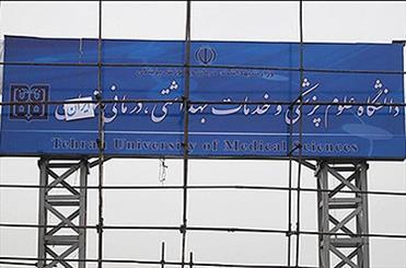 """وزیربهداشت دستور رئیس جمهور و مصوبه دستجردی را منتفی کرد/ بازگشت """"ایرانی ها"""" به دانشگاه"""