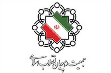سخنگوی جمعیت رهپویان درگذشت «محمدنبی حبیبی» را تسلیت گفت